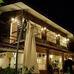 Chang Home Guest House, Chiang Mai