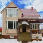 Guest House Lenin, Pereslavl-Zalesskiy