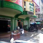Mango Hotel, Phnom Penh
