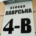 Apartment Kiev Pechersk Lavra, Kiev