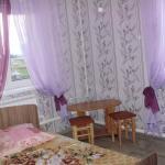 Guest House Legenda,  Ust-Koksa