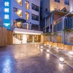 Angel's Inn, Jiaoxi