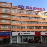 Hanting Express Dalian Huanghe Road, Dalian