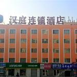Hanting Express Dalian Wangjia Qiao,  Dalian