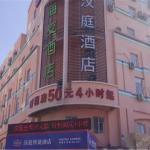 Hanting Express Dalian Haishi College, Dalian