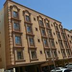 Mazaya Tolin Hotel Apartments, Al Khobar