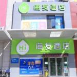 Hi Inn Dalian Gaoxin Wanda Plaza, Dalian