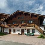 Photos de l'hôtel: Kaiserappartements Müllnerhof, Oberndorf in Tirol