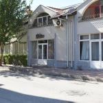 Hotel Pictures: Vival Hotel, Vidin