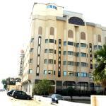 Bahrain Carlton Hotel, Manama