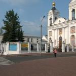 Apartments on Khmelnitskogo,  Vitebsk