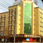 Home Inn Shenyang Beihai Street Orthopedic Hospital, Shenyang