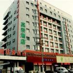 Motel Shenyang Nanta Shoes Market,  Shenyang