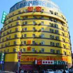 Motel Shenyang Central Street Joy City Walmart, Shenyang