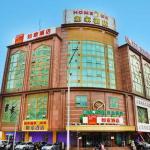 Motel Shenyang Wu'ai Market Nanguan Road Gas Station, Shenyang