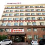 Home Inn Shenyang IKEA North Tiexi Road Number Two,  Shenyang