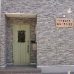 Guesthouse Haru Kitamachi, Nara