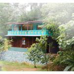 Sinharaja Green Heaven, Nilweligama