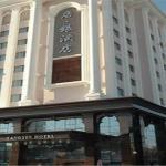 Tangyin Hotel Dalian, Dalian
