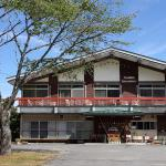 Towadako Backpackers,  Towada