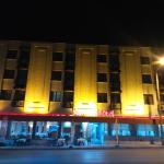 Sultan Hotel,  Edirne