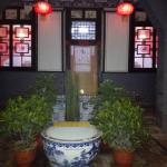 Pingyao Deliyuan Guesthouse,  平遥