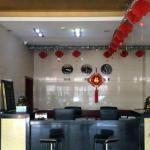 Urumqi Dongfu Hotel,  Ürümqi