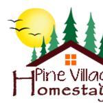 Ella Pine Village,  Ella