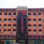 Harbin Guanglai Business Hotel, Harbin
