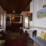Vera's Traditional House,  Zagora