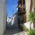 Hotel Pictures: Aristos Houses, Kalavasos