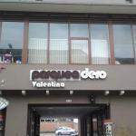 Cuenca Hospedaje, Cuenca