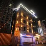 Hotel Louis, Пусан