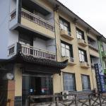 Shanshui Dongtian Inn,  Zhangjiajie