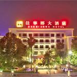 Hotel Pictures: Foshan Carrianna Hotel, Foshan