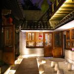 No.63 Courtyard, Beijing
