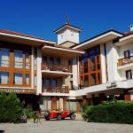 Hotel Pictures: National Palace Hotel, Sliven