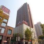 Wuhan Guanggu Tiandi Ankeer Apartment,  Jiangxia