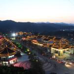 Wudangshan Yinjie Holiday Hotel,  Danjiangkou