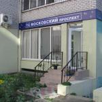 Moskovskiy prospect 114, Voronezh