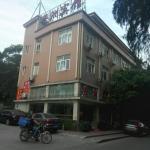 Xingzhou Inn,  Guangzhou