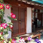 1928 Suimmaru Hanok Guesthouse,  Jeonju