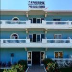 Paradise Studios, Faliraki