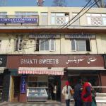 Chinar Comforts,  Srinagar
