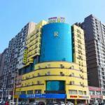 Home Inn Shenyang Nanta Xiecheng, Shenyang
