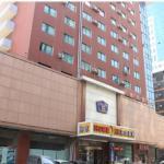 Home Inn Shenyang Taiyuan Street, Shenyang
