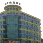 Home Inn Shenyang Dongzhan Street, Shenyang