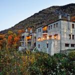 Hotel Athina,  Elati