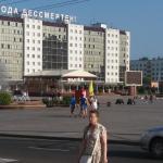 Apartment at Lenina street, Vitebsk
