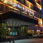 Starway Zhuhai Bihai Hotel,  Zhuhai